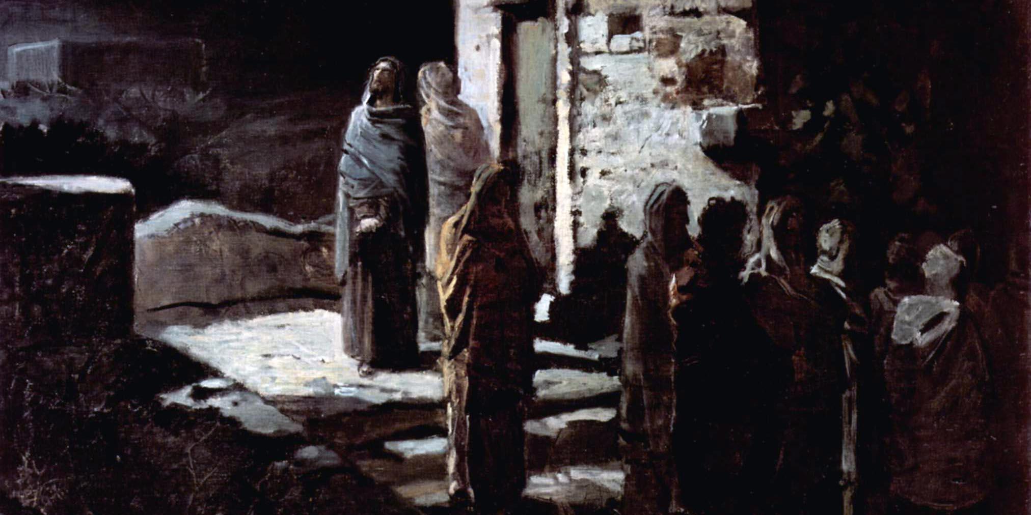 Η ΚΑΘΟΔΟΣ ΕΙΣ ΤΟ ΚΡΥΠΤΟΝ ΤΟΥ ΘΕΟΥ (ΜΑΤΘ. 6:1-18)