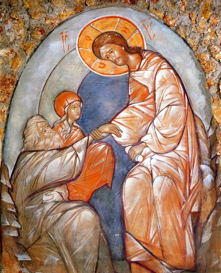 «Η εις Άδου κάθοδος», Εικόνα του Ρώσου αγιογράφου Γρηγορίου Kroug (1907-1969).